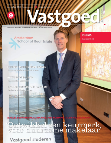 vg1911_cover